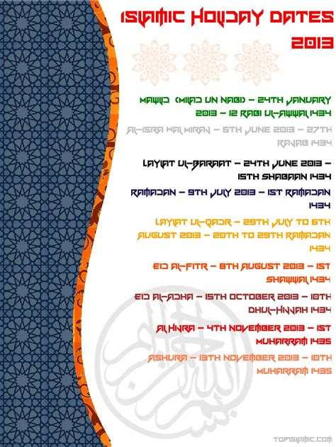 muslim holidays islamic festivals 2013 top islamic blog