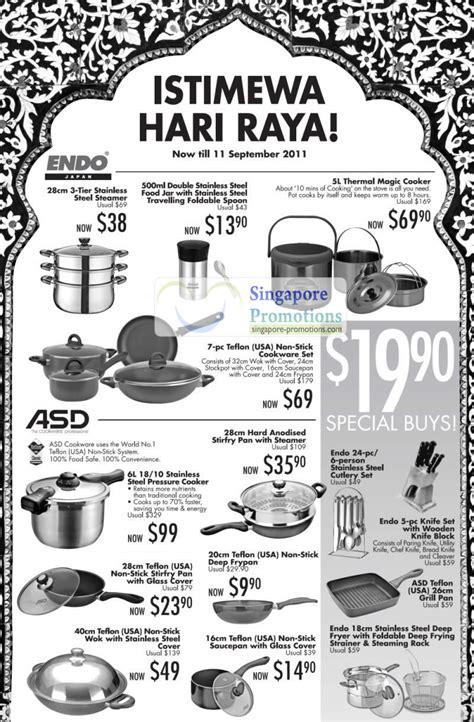 Teflon Magic Jar endo japan steel steamer food jar thermal magic
