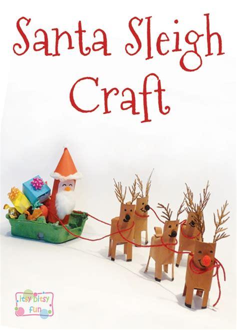 santa on the sleigh kids crafts santa sleigh craft itsy bitsy
