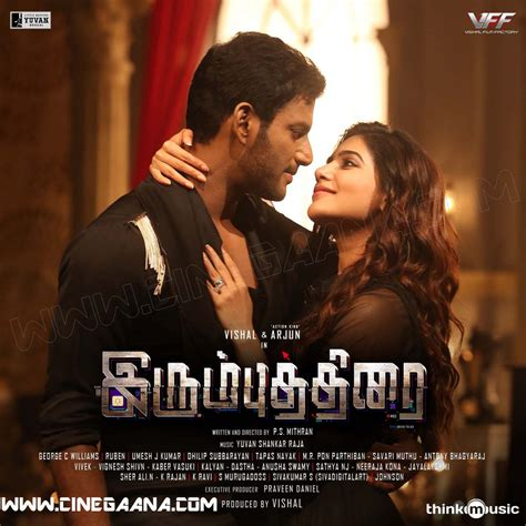 download mp3 with album art free irumbuthirai 2018 tamil mp3 songs free download