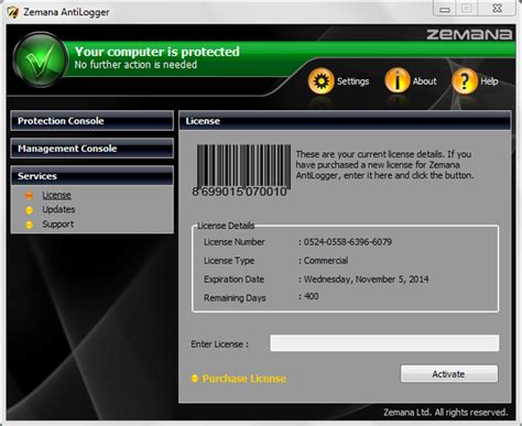 anti keylogger free download full version get zemana anti keylogger free 1 year license code