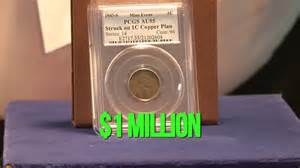 what makes a penny worth 1 million cw39 newsfix