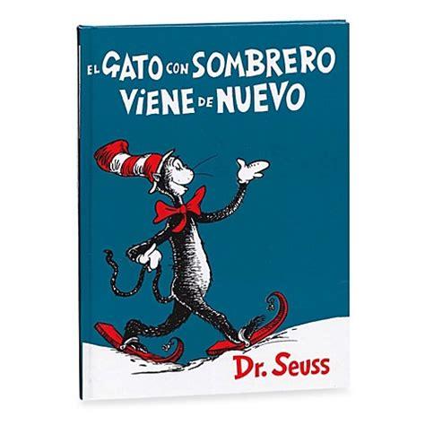 the cat in the hat in english and dr seuss s the cat in the hat english and spanish versions gt dr seuss el gato en el