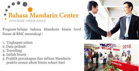 Vocab Builder Belajar Mandarin belajar bahasa mandarin bisnis level dasar di bmc