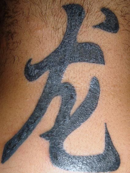 psoriasis and tattoos can w psoriasis get tattoos page 2 inspire