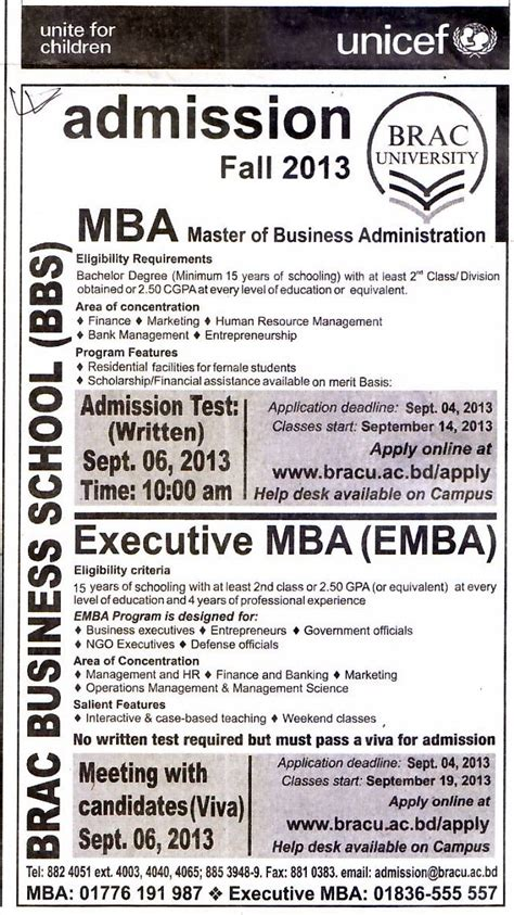 Mba Admission National Bangladesh by All Admission Info Bd Admission Summer Brac Business