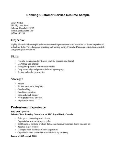 Customer Service Resume Summary Examples by Banking Customer Service Sample Objective And List Of