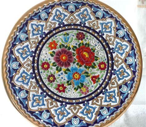 Decorative Wall Plates Set by Large Gold Enamel Ceramic Flower Patterned Decorative