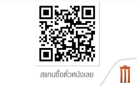 cineplex facebook major cineplex เป ดช องทางซ อต วหน งผ าน quot movies quot ใน