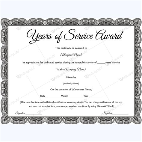 years of service award template sle of years of service award awardcertificate