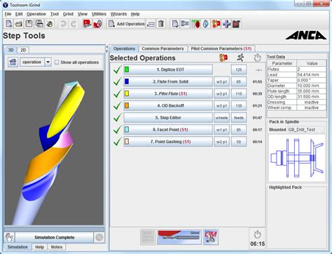 design application tool anca process model flexibility