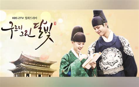 film korea zaman kerajaan 5 pilihan drama korea bertema kerajaan