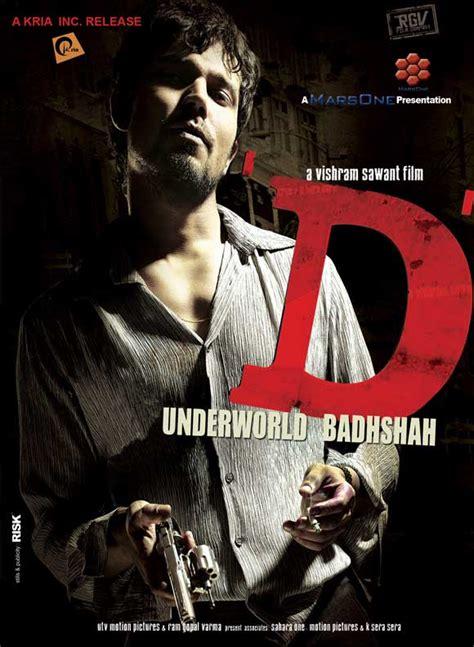 d underworld badshah film d underworld badhshah movie posters from movie poster shop
