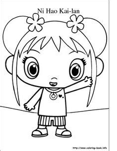 nick jr chinese new year coloring pages ni hao kai lan coloring picture coloring pages
