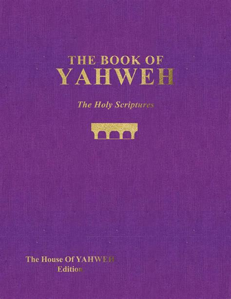 the house of yahweh the book of yahweh the holy scriptures the house of yahweh