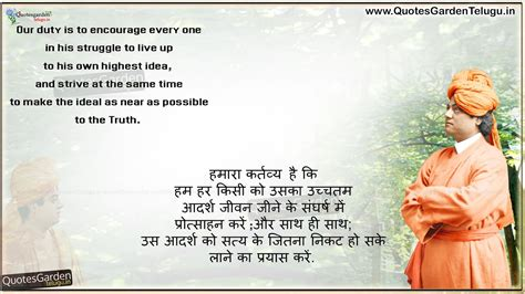 swami vivekananda biography in hindi font swami vivekananda quotes in english and hindi 1754