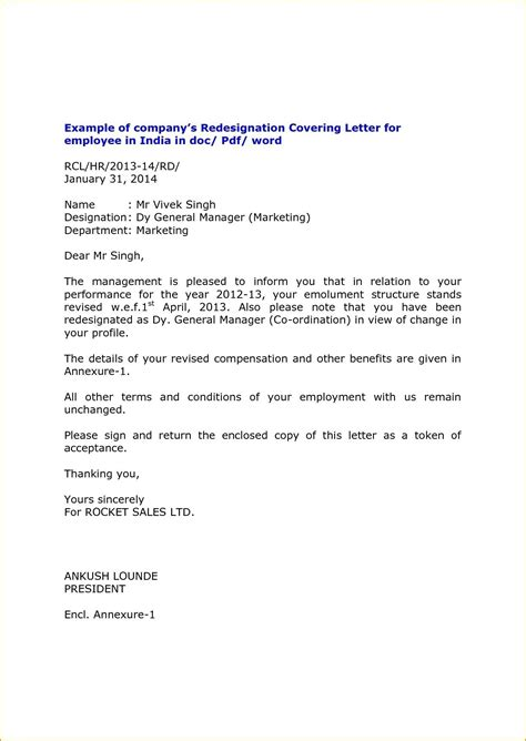 microsoft word resignation letter template samples