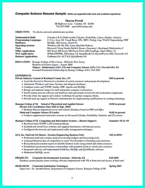 computer software experience resume