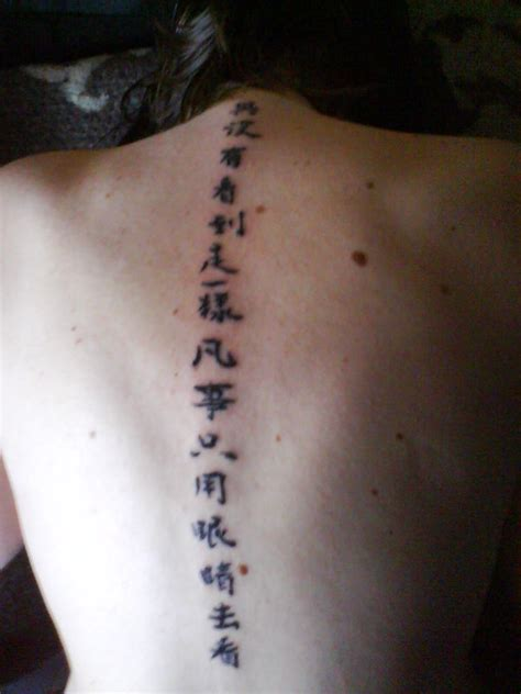 tattoo quotes spine spine tattoos quotes quotesgram