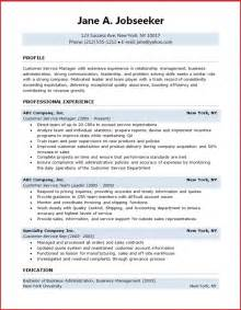customer service manager resume resume downloads