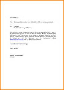 Sle Invitation Letter For Committee Meeting Board Appointment Letter Template 28 Images Appointment Letters 15 Free Word Pdf Documents