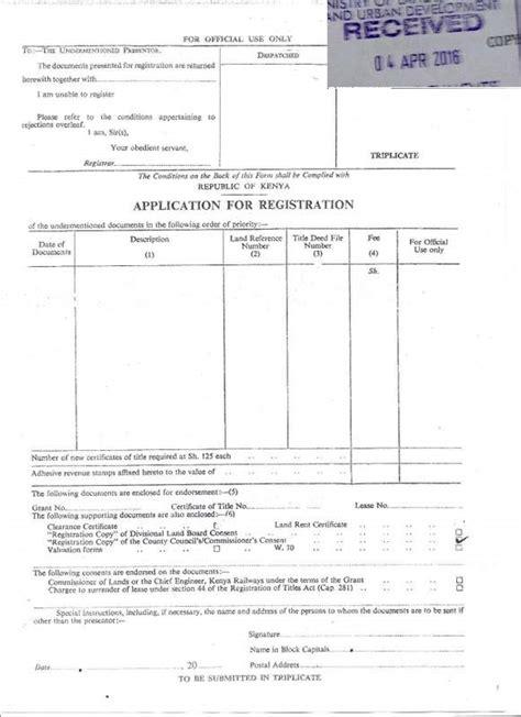 Kra Transfer Letter Eregulations Kenya