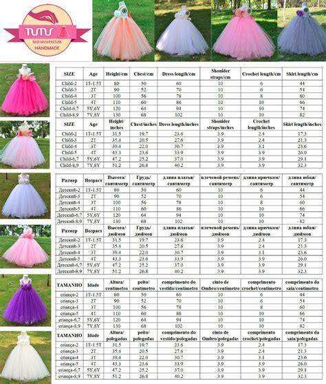 Tutu Dressesno2 Sizes size chart for crochet tutu tops crochet tutu top ebay ayucar