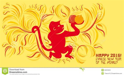 happy new year of the monkey images 25 best new year pictures and images