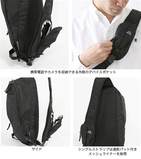 Mini Sling Bag Gregory sling bags for mobile phones bags more