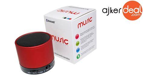 Podxtreme Mini Sound Box by Mini Bluetooth Speaker In Bangladesh Portable Wireless