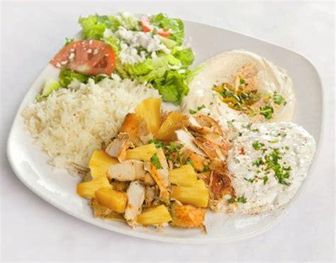 St Pita Pineaple pineapple chicken shawarma zesty pita burgers halal shawarma restaurant burlington