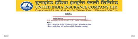United India Insurance Renewal Online Steps   UIIC Online