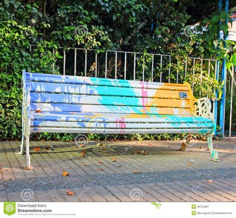 art work bench art work bench 28 images wooden bench vector illustration stock vector image