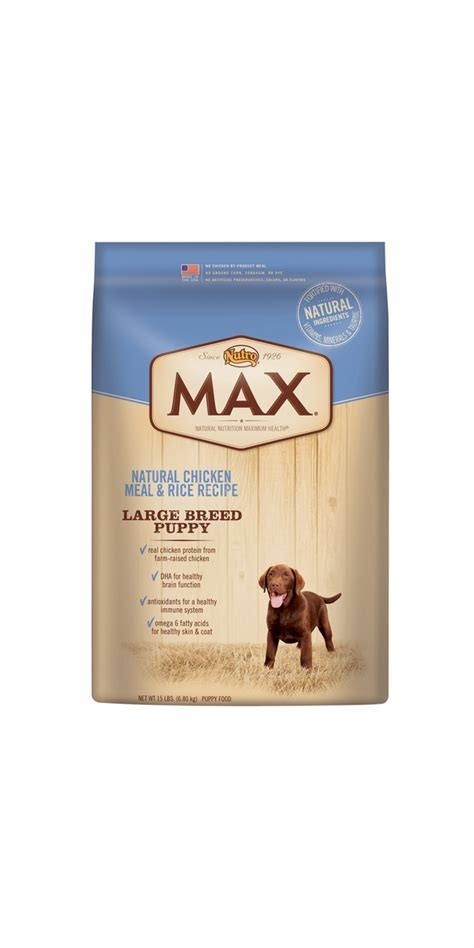 nutro max large breed puppy nutro max large breed chicken rice puppy 15 lb
