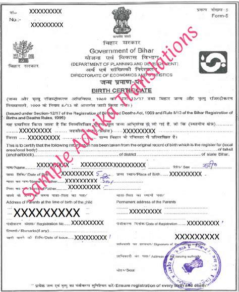 certificate design sri lanka sri lanka birth certificate sle image collections