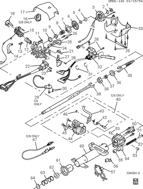 exploded view for the 1996 Buick Riviera Tilt | Steering