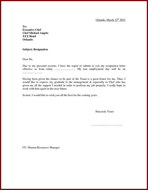 templates of resignation letters sles of resignation letters for personal reasons