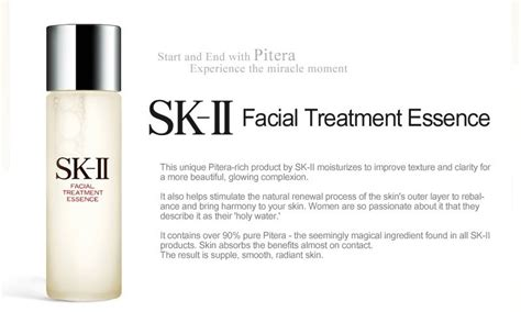 Sk Ii Treatment Essence Review sk ii treatment essence 30ml