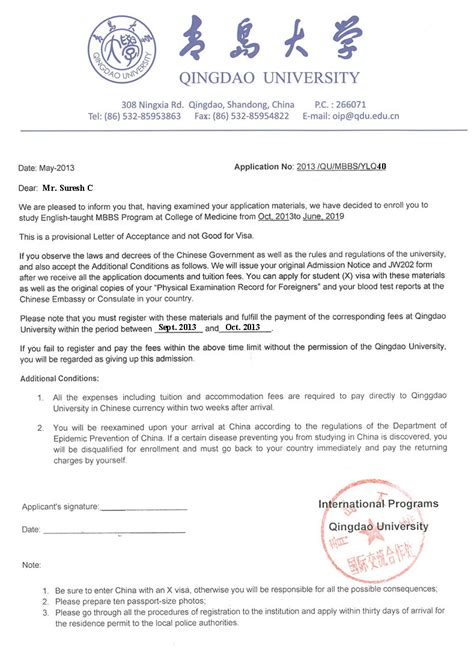 Acceptance Letter For School college admission letter