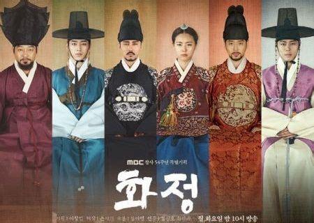 film korea terbaru tahun 2016 9 drama kolosal korea terbaru tahun 2015 2016 page 2