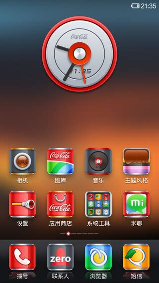 xiaomi themes in english miui v5 themes last update 19 04 2013 themes xiaomi