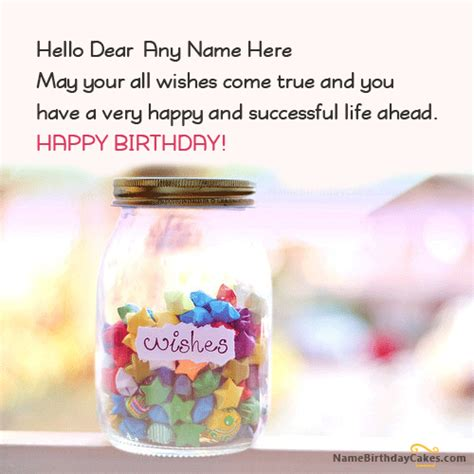 with name birthday wishes jar with name