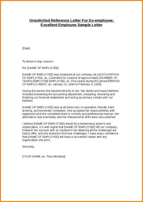 best photos of employment reference letter template sample