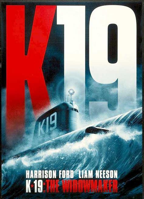 submarine movies films