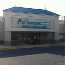 potomac adventist book health food store health