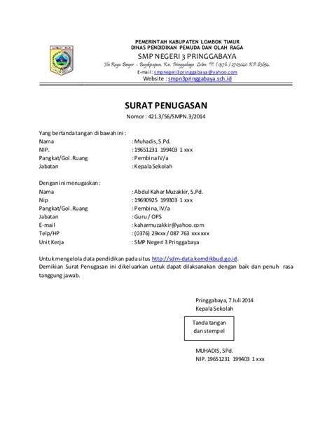 Contoh Surat Penugasan Kerja by Contoh Surat Penugasan