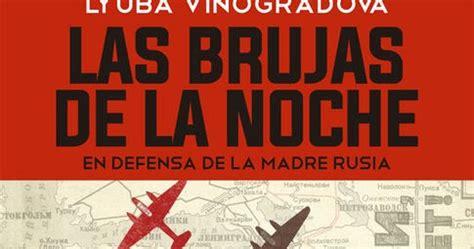 libro historia militar de una bellumartis historia militar las brujas de la noche libro