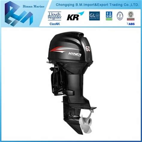 boat motors air cooled customize short shaft air cooled outboard motors buy air
