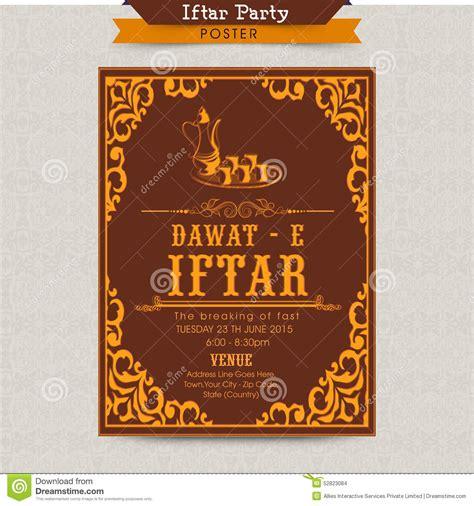 ramadan invitation card template beautiful golden ramadan iftar invitation