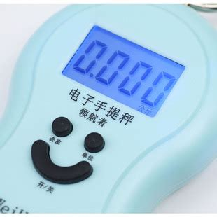 Weiheng Portable Electronic Scale With Backlight Hitam weiheng portable electronic scale with backlight blue jakartanotebook